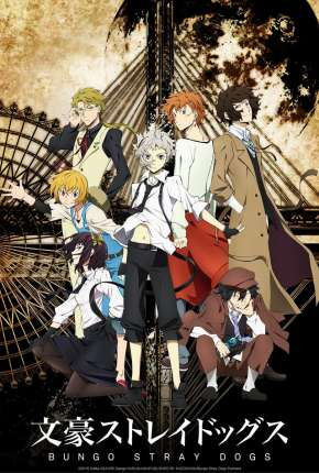 Anime Bungou Stray Dogs Torrent