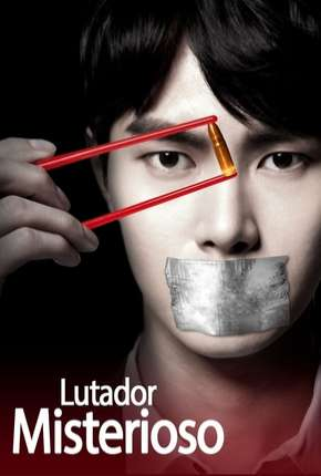 Filme Lutador Misterioso - Mysterious Fighter Project A Torrent