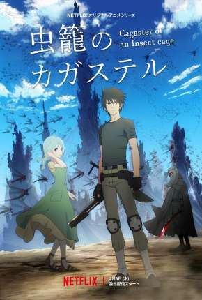Anime Mushikago no Cagaster Torrent