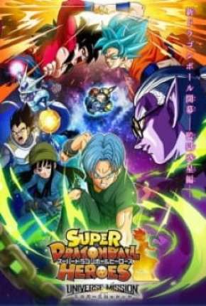 Anime Super Dragon Ball Heroes: Decisive Battle! Time Patrol vs. the King of the Darkness Torrent