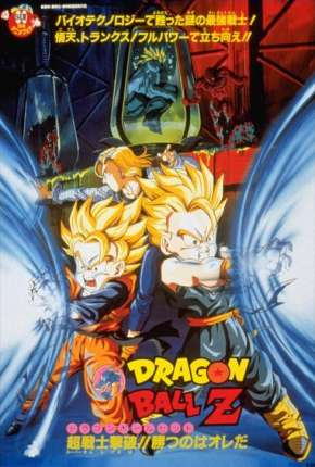 Filme Dragon Ball Z 11 - O Combate Final, Bio-Broly Torrent