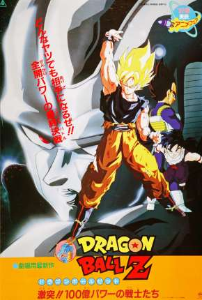 Filme Dragon Ball Z 6 - O Retorno de Cooler Torrent