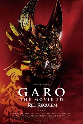 Filme Garo - Red Requiem Torrent
