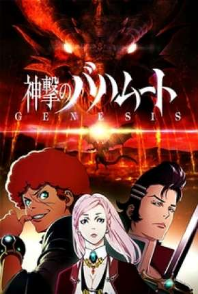 Anime Shingeki no Bahamut - Genesis - Legendado Torrent